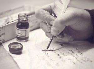 Литературный конкурс короткого рассказа