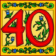 Почему сорок — это сорок, а не четыредцать?