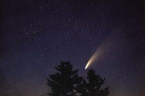 Комета над Алёково
